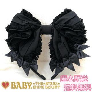 ベイビーザスターズシャインブライト(BABY,THE STARS SHINE BRIGHT)の美品♡BABY♡リボンカチューシャ(黒)(カチューシャ)