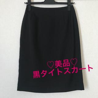 しまむら - 美品♪黒タイトスカート