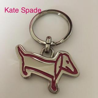 ケイトスペードニューヨーク(kate spade new york)の未使用☆Kate Spade(ケイトスペード)Dogキーホルダー☆バッグチャーム(キーホルダー)