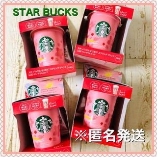 スターバックスコーヒー(Starbucks Coffee)のスターバックス■SAKURA■オリガミリユーザブルカップスプリング4個セット!!(食器)