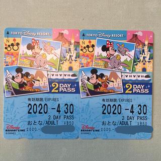 ディズニー(Disney)の未使用 ディズニーリゾートラインフリーきっぷ 2DAY PASS 2枚セット(その他)