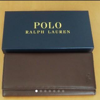 ポロラルフローレン(POLO RALPH LAUREN)の【新品】ポロラルフローレン 長財布(長財布)