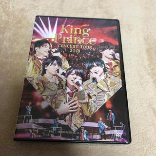 ジャニーズ(Johnny's)のKing&Prince 2019 DVD キンプリ ライブ(ミュージック)