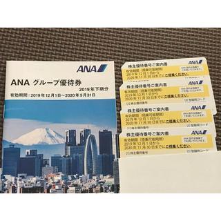 NA(全日空)株主優待券 2020/11/30 4枚+ ANAグループ優待券