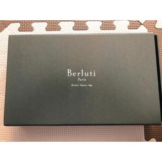 ベルルッティ(Berluti)のberlutiの空箱(ショップ袋)