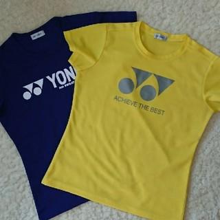ヨネックス(YONEX)の《ヨネックス》レディースTシャツ2枚 サイズS(バドミントン)