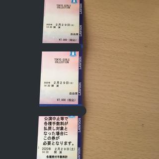 トウキョウヤクルトスワローズ(東京ヤクルトスワローズ)の東京ガールズコレクション TGC 自由席 チケット ローチケ(その他)