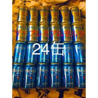 サントリー(サントリー)のザ・プレミアムモルツ 24缶セット(ビール)