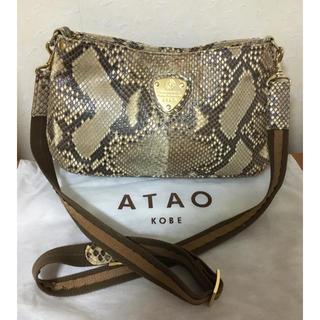 ATAO - アタオ ATAO チヴィ パイソン  ショルダーバッグ