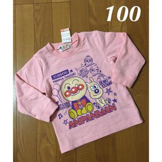 BANDAI - アンパンマン トレーナー 100