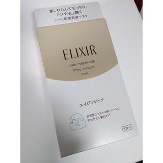 ELIXIR - エリクシール シュペリエル リフトモイストマスク W  (6枚入り)