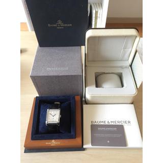 ボームエメルシエ(BAUME&MERCIER)のボーム&メルシエ ハンプトン 機械式(腕時計(アナログ))