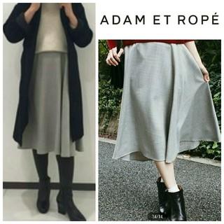 アダムエロぺ(Adam et Rope')の⭐️ADAM ET ROPE'⭐️アシンメトリースカート(ひざ丈スカート)