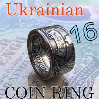 ウクライナコインリング 指輪 外国コイン加工 (リング(指輪))