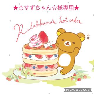 ホットビスケッツ(HOT BISCUITS)の☆すずちゃん☆様専用 ロンパース2点(ロンパース)