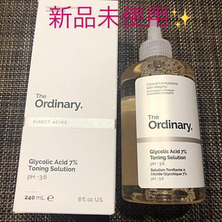 Sephora - The Ordinary グリコール酸 7% トーニング 化粧水 240ml
