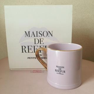 メゾンドリーファー(Maison de Reefur)の未使用☆MAISON DE REEFUR マグカップ(グラス/カップ)