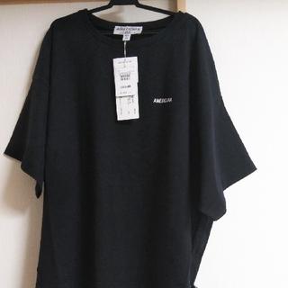 AMERICANA - AMERICANA アメリカーナ サイドジップビッグシルエットTシャツ