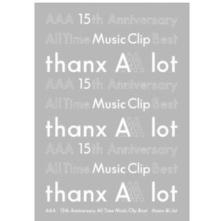 トリプルエー(AAA)のAAA 15thAnniversaryAllTimeMusicClipBest(ミュージック)