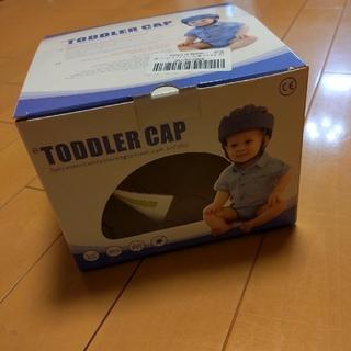 ポロラルフローレン(POLO RALPH LAUREN)の赤ちゃんヘルメット(その他)