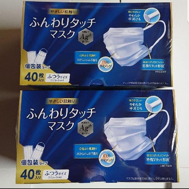 超立体 マスク 人気 - マスク2箱 80枚の通販