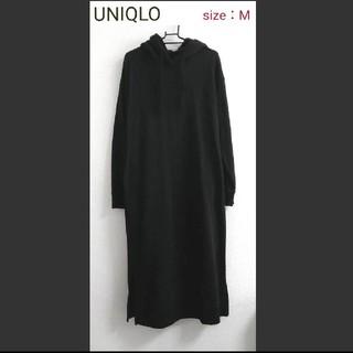 UNIQLO - 【美品】UNIQLO Mサイズ パーカーワンピース ブラック