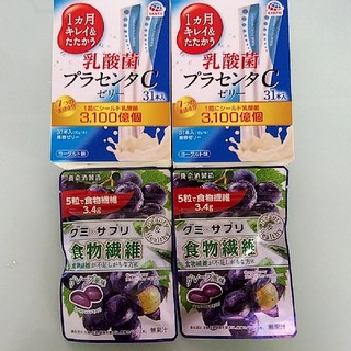 美容ゼリー計62本◆グミサプリ*食物繊維2袋(その他)