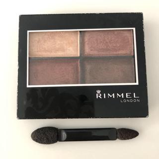 リンメル(RIMMEL)のリンメル ロイヤルヴィンテージ アイズ 009 アイシャドウ(アイシャドウ)