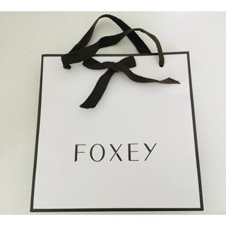 フォクシー(FOXEY)のフォクシー ショッパー(ショップ袋)