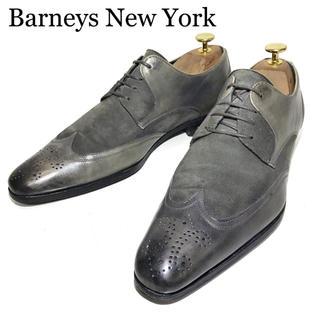 BARNEYS NEW YORK - ◎レア【BARNEYS NEWYORK】ビジネスシューズ 革靴 レザー メンズ