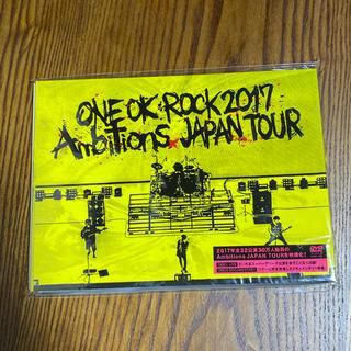ワンオクロック(ONE OK ROCK)のワンオク ambitions 2017 DVD(ミュージック)