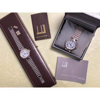Dunhill - dunhill ダンヒル 女性用 男性用 二本セット クオーツ腕時計 稼働品