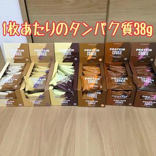 MYPROTEIN - マイプロテイン 高タンパク質クッキー 6種お試しセット A