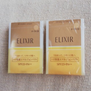 エリクシール(ELIXIR)のエリクシールシュペリエルリフトエマルジョンパクトオークル20レフィル×2個セット(ファンデーション)