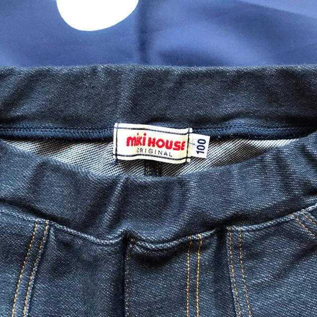 mikihouse(ミキハウス)の新品 100 ミキハウス パンツ プッチー  キッズ/ベビー/マタニティのキッズ服男の子用(90cm~)(パンツ/スパッツ)の商品写真