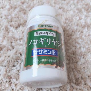 ノコギリヤシ(その他)