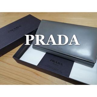 プラダ(PRADA)のPRADA プラダ 財布 グレー(長財布)