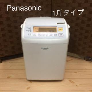 Panasonic - 送料込み パナソニック ホームベーカリー 1斤タイプ