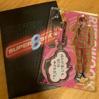 スーパージュニア(SUPER JUNIOR)のSUPER JUNIOR リョウク  アクリルスタンド(K-POP/アジア)