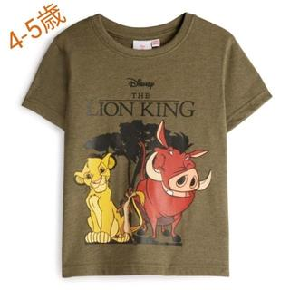 Disney - Primark Disney Lion King Tシャツ4-5Y
