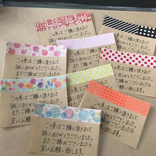 サンキューカード手書き 50枚(カード/レター/ラッピング)