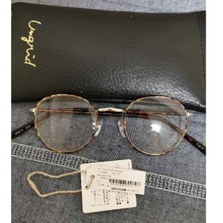 Ungrid - だて眼鏡