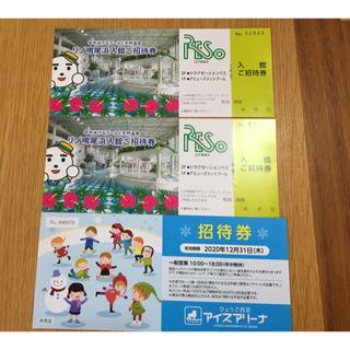 リゾ鳴尾浜招待券(プール)