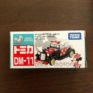 Takara Tomy - トミカ ディズニー