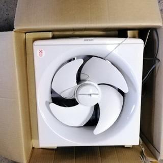 ミツビシデンキ(三菱電機)の換気扇 三菱 30cm(その他)
