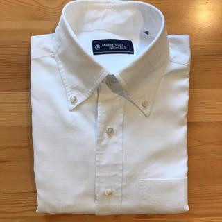 鎌倉シャツ 39-83 白 ボタンダウン