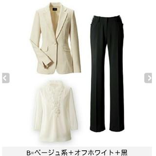 アンテシュクレ(intesucre)のA21 送料無料 新品 30号 フォーマル スーツ 3点セット ドレス(スーツ)