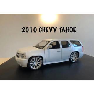 シボレー(Chevrolet)の1/24 シボレータホ Jada(ミニカー)