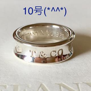 Tiffany & Co. - ティファニー1837リング 10号 美品です(*^^*)