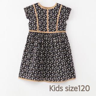 mame - mame キッズ ドレス